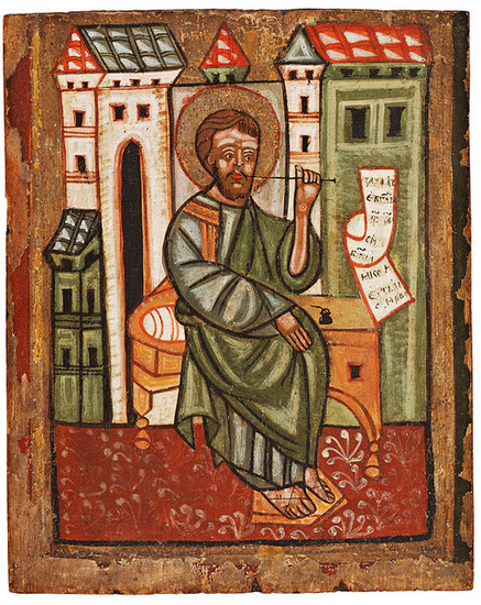 Neznámy ikonopisec: St. Mark the Evangelist (1500/1550)